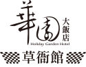 Holiday Garden Hotel Kaohsiung Taroko Park